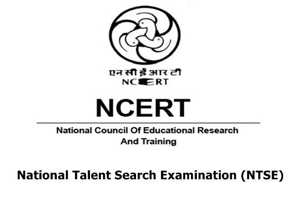 https://mycareersview.com/afile/mcv15320_NCERT-National-Talent-Search-Examination-NTSE-Scholarship.jpg